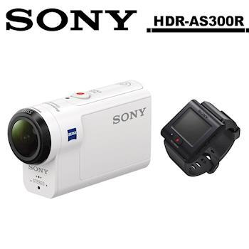 【32G原電組】SONY HDR-AS300R(公司貨)