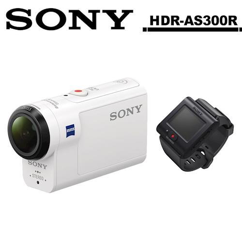 【32G電池組】SONY HDR-AS300R(公司貨)