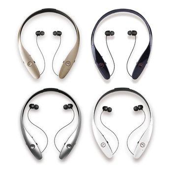 【長江】一鍵收線多聲道藍牙頸掛式運動耳機 Z7(公司貨)