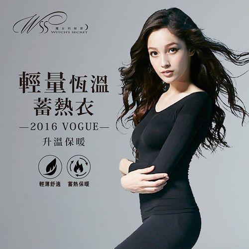 【魔女的秘密】輕量恆溫蓄熱衣/發熱衣/輕塑身衣