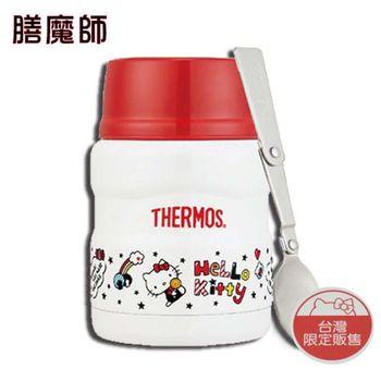 膳魔師 Hello Kitty(快樂篇)不銹鋼真空食物燜燒罐(附湯匙)SK3000KT-WH