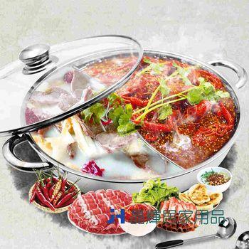 家用電磁爐不鏽鋼鴛鴦鍋雙耳加厚火鍋專賣店販售30公分2-3人使用(F1010-30)