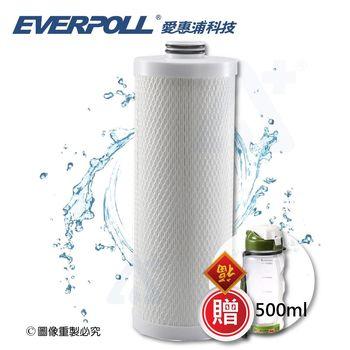 《買就送》【EVERPOLL】愛惠浦 全戶濾淨 AHP-150專用濾芯/濾心 (AHP-015)