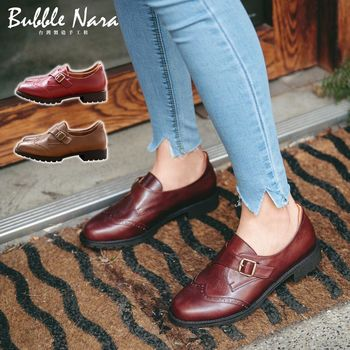 Bubble Nara波波娜拉。英格蘭嘻皮街搭孟克鞋