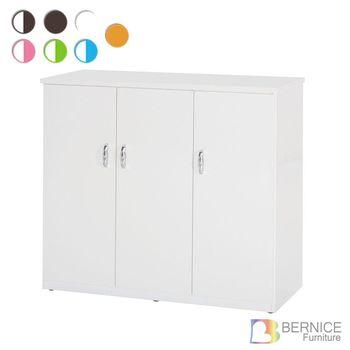 Bernice-防潮防蛀 塑鋼3尺三門鞋櫃(七色可選)