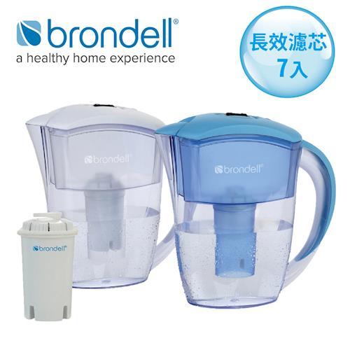 美國原裝 Brondell H2O+長效濾水壺+1年份濾芯(2色可選)