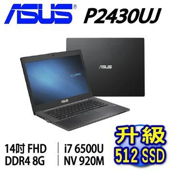 ASUS 華碩 P2430UJ 14吋 六代 i7 6500U  獨顯2G 商用筆電
