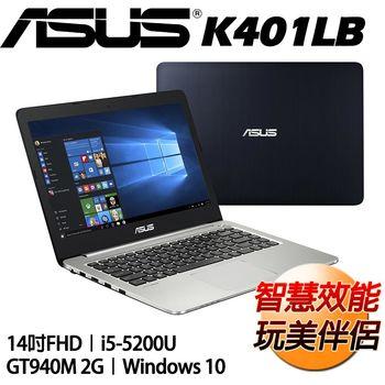 ASUS 華碩 K401LB-0031A5200U 14吋 i5-5200U 獨顯NV940 2G 金屬薄型機種