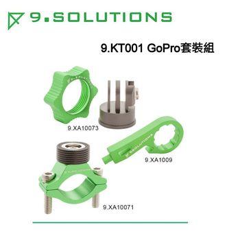 9.Solutions GoPro套裝組9.KT001~快速、安全的安裝您的GoPro在車把、圓管上~丹麥設計