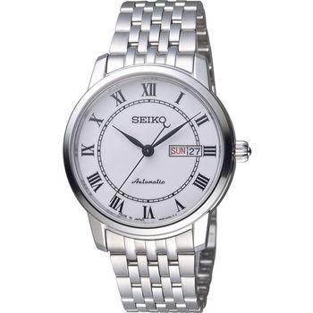SEIKO 精工 Presage 羅馬假期機械錶 4R36-04E0W 銀x白 SRP761J1