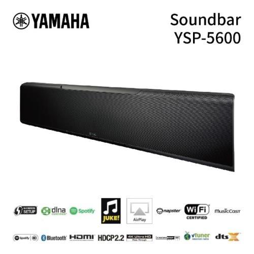 Yamaha無線劇院音場投射器YSP-5600