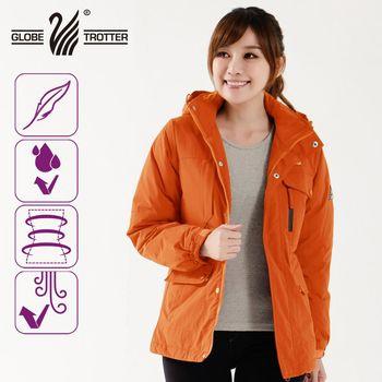 【遊遍天下】Globetex防水系列女款JIS90%羽絨禦寒中長版外套(桔色)