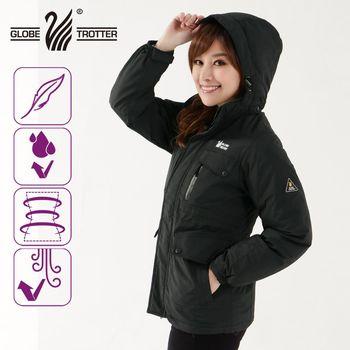 【遊遍天下】Globetex防水系列女款JIS90%羽絨禦寒中長版外套(黑色)