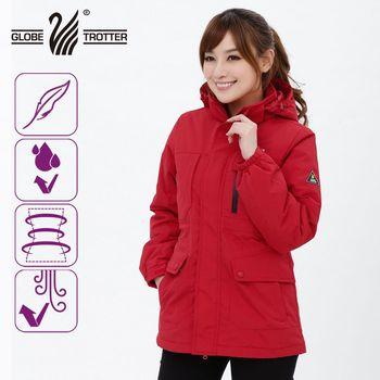 【遊遍天下】Globetex防水系列女款JIS90%羽絨禦寒中長版外套(紅色)