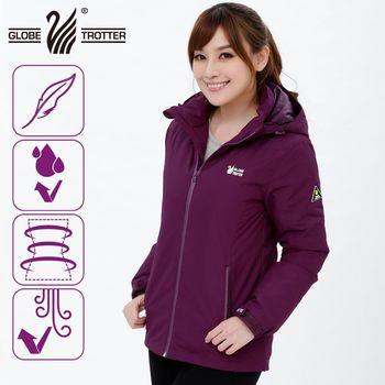 【遊遍天下】Globetex防水系列女款JIS90%羽絨禦寒中長版外套(紫色)