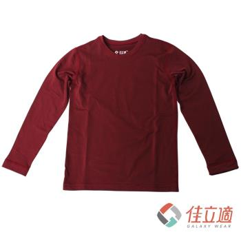 3M-佳立適-升溫蓄熱保暖衣-兒童-酒紅