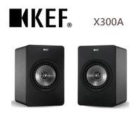 KEF 英國 X300A Wireless 無線 Hi #45 Fi 主動式同軸 書架喇叭