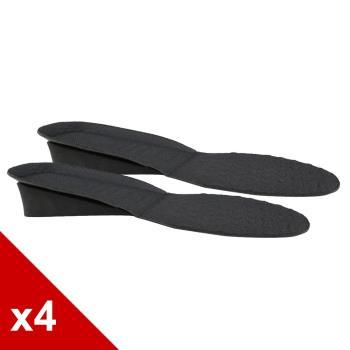 ○糊塗鞋匠○ 優質鞋材 B13 發泡EVA增高鞋墊 (4雙/組)