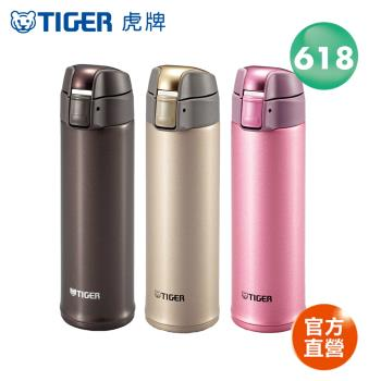 【TIGER 虎牌】300cc 不銹鋼超輕量彈蓋式保溫保冷杯 (MMP-S030)