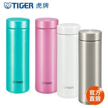 【TIGER 虎牌】 300cc夢重力極輕量保溫保冷杯(MMP-G030)