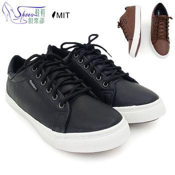 【Shoes Club】【021-2031】休閒鞋.台灣製MIT 雅痞潮流素面皮革綁帶男滑板鞋.2色 黑/咖