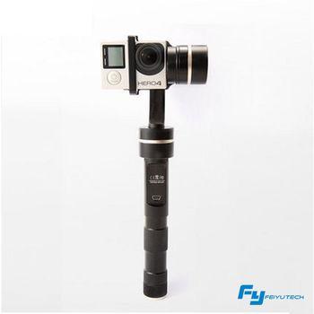 原價9900【飛宇】 G4S 三軸手持穩定器(GoPro 34運動相機專用)(不含相機) 原廠公司貨