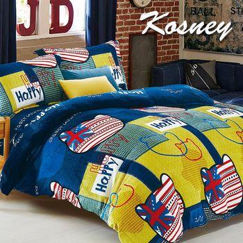 【KOSNEY】夢巴拉  頂級法蘭絨加大四件式兩用被套床包組