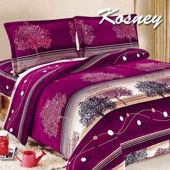 【KOSNEY】希望之樹  頂級法蘭絨雙人四件式兩用被套床包組