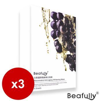 Beafully 白藜蘆醇 甦齡面膜 x 3入組