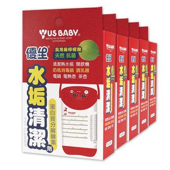 【優生】蛋白酵素水垢清潔劑30g-5包
