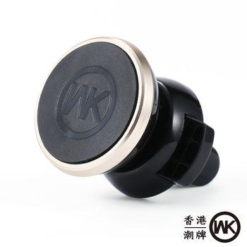 WK Design香港潮牌 吸附式手機汽車支架