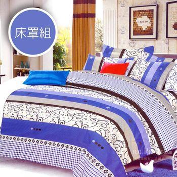 【R.Q.POLO】一往情深 精梳棉-雙人標準五件式兩用被床罩組(5X6.2尺)