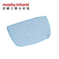 英國Morphy Richards~12合1蒸氣拖把 新 地毯面套