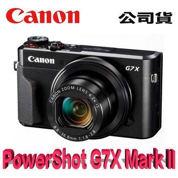 『送64G+復古包電池好禮組』【Canon】PowerShot G7X Mark II G7XII (公司貨)