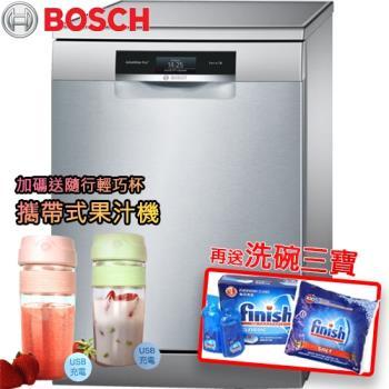 BOSCH 博世 獨立式 洗碗機 13人份 SMS88TI01W