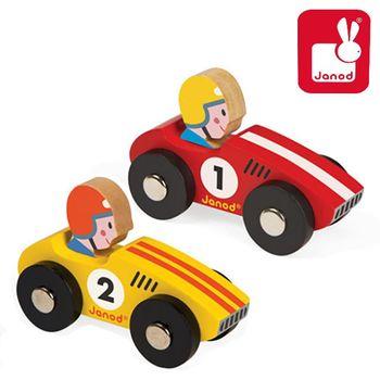 法國Janod創意兒童智玩-F1急速狂飆-復古款