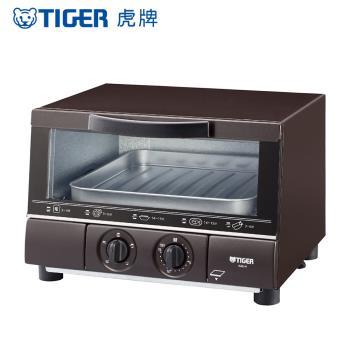 【TIGER 虎牌】8.25L五段式大容量電烤箱(KAE-H13R)買就送虎牌360cc保溫杯