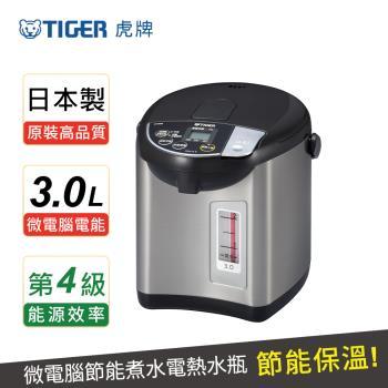 【 TIGER 虎牌】日本製3.0L超大按鈕電熱水瓶(PDU-A30R-KX)買就送虎牌360cc彈蓋式保溫杯(隨機出貨)