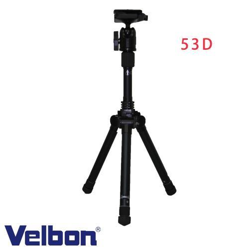 Velbon UT-53D 偏心管反折式腳架組(含雲台)