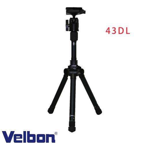 Velbon Ultrek 43DL 偏心管反折式腳架組(含雲台)-公司貨