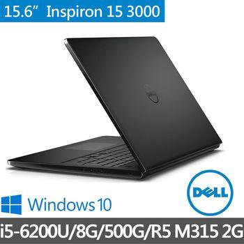 DELL戴爾 Inspiron 15 3000特製版 15.6吋筆電(i5-6200U/8G/500G/R5 M315-2G/W10)