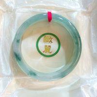 ~緻麗珠寶~緻麗美鐲冰種飄花系列冰透飄深綠冰美扁玉鐲 ^#45 1(手圍18 ^#45 1