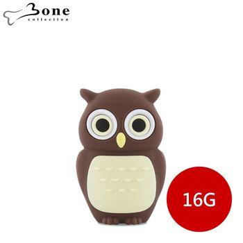 Bone Owl Driver 貓頭鷹隨身碟-咖啡 (16G)