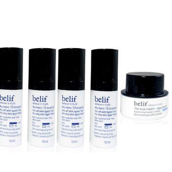belif 含生草保濕前導精華特惠組(即期良品)