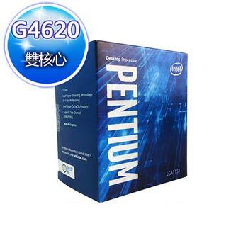 【Intel 英特爾】Pentium G4620 中央處理器