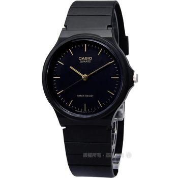 CASIO 卡西歐 復古新味簡潔復刻指針手錶 黑面金〈MQ-24-1E〉