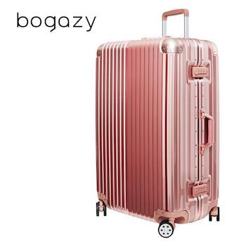 【Bogazy】魔幻夢境 29吋鋁框PC鏡面行李箱(玫瑰金)