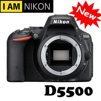 [送32G電池]【Nikon】 D5500 單機身(平輸)