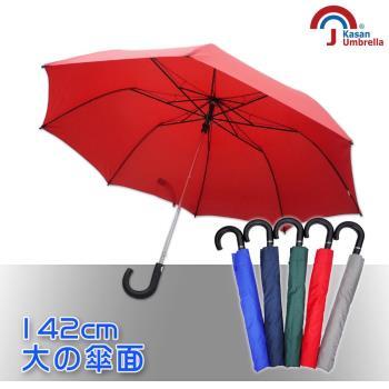 【Kasan】超大防護罩防風半自動雨傘 (大紅)