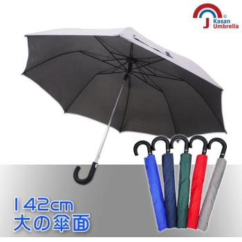 【Kasan】超大防護罩防風半自動雨傘 (鐵灰)